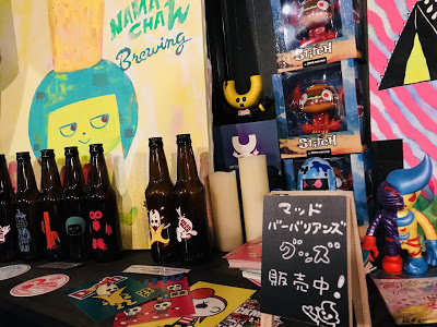 NAMACHAん Brewing グッズ
